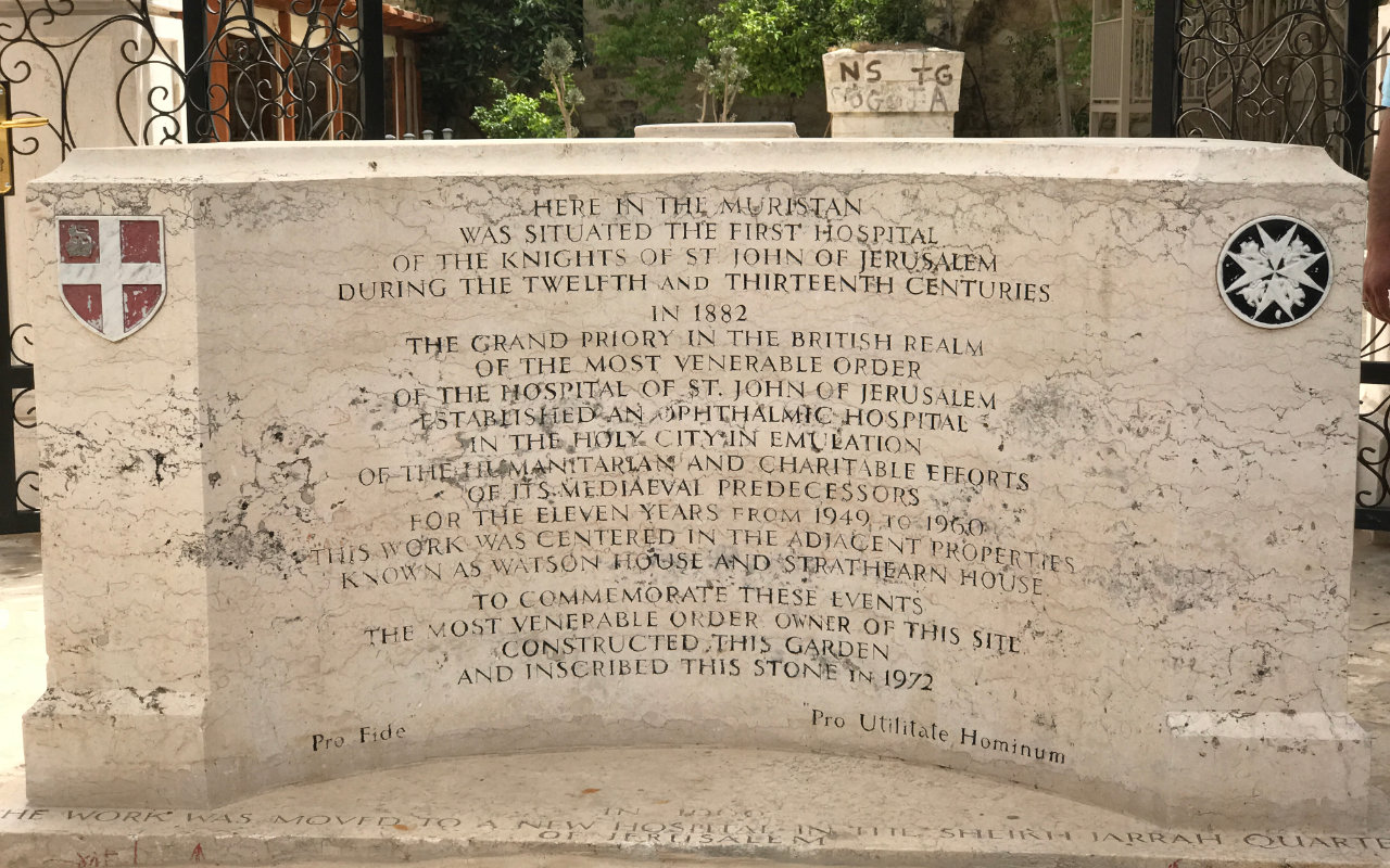 A memorial in Jerusalem
